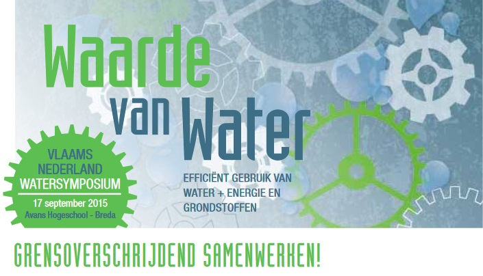 2015 watersymposium